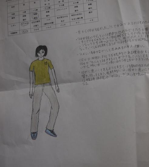 P2112273.JPGのサムネイル画像