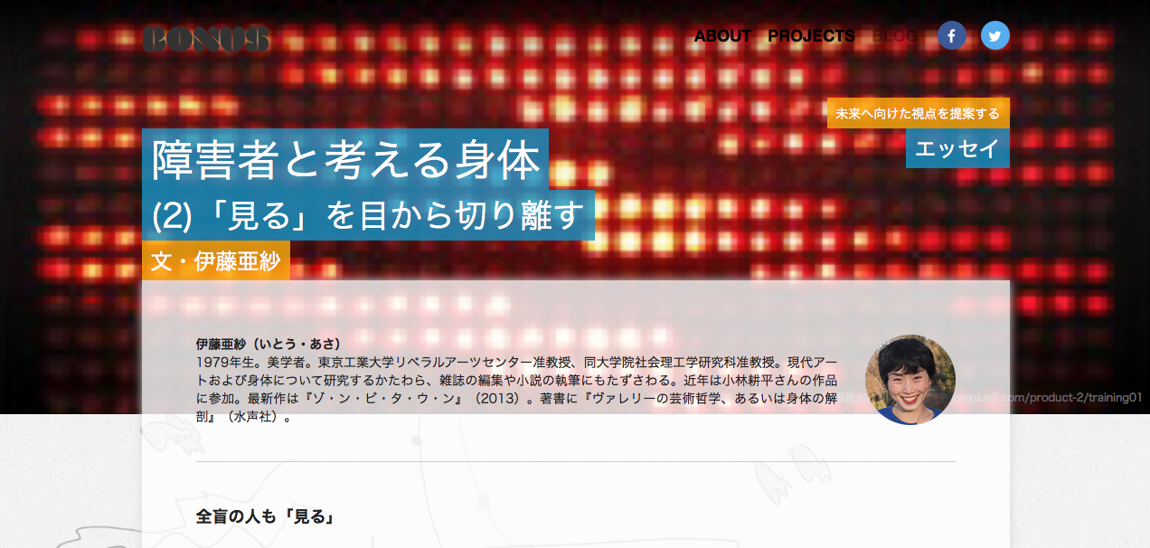 20140808081132.png