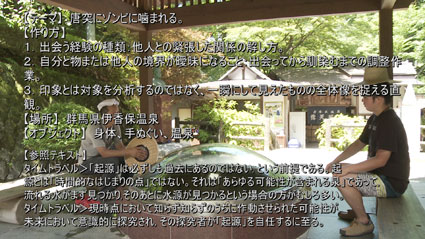 img_kobayashi.jpg