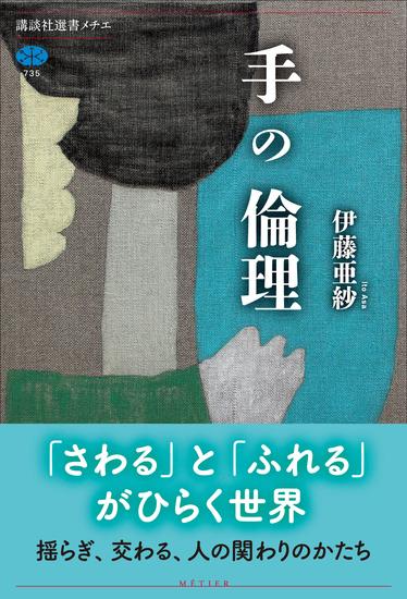 book-image_metier735_cover+obi.jpg